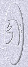 Essential Reiki's Sei-He-Ki